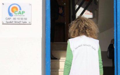 Hôpital Charles-Nicolle de Tunis : Cellule d'assistance psychologique pour les patients Covid+ et les professionnels de santé