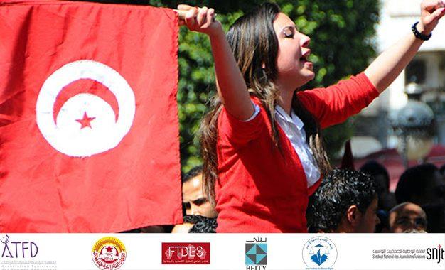 «La violence contre les femmes tue plus que l'épidémie et le terrorisme», alertent les Ong tunisiennes