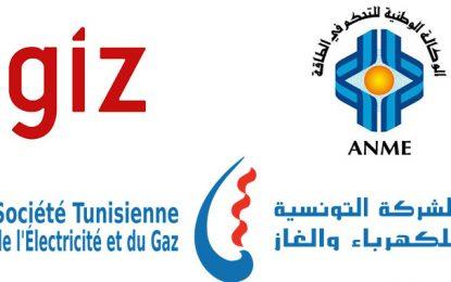 Tunisie : Projet d'efficacité énergétique au profit de 66.500 ménages