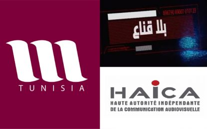 Haica : Suspension définitive de l'émission « Bila Kinaa » sur M Tunisia
