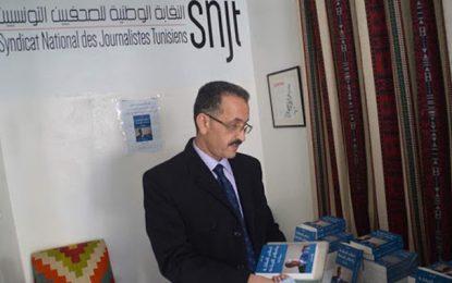 Tunisie : Décès de Khaled Haddad, journaliste et conseiller en communication du président de l'Assemblée