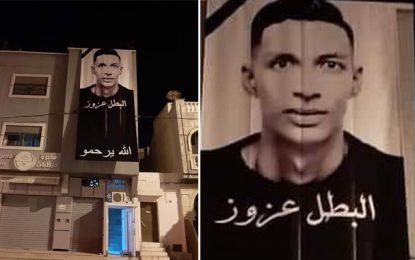 Mellassine : Une rue au nom du brave «Azzouz», tué en portant secours à une femme lors d'un braquage