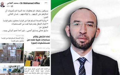 Dons français: Pour Mohamed Affès, la France nous vole et nous rejette des miettes