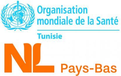 Tunisie : Don néerlandais de 160 lits améliorés pour les patients Covid+