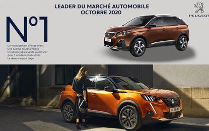 Peugeot en tête des ventes du marché automobile en octobre 2020