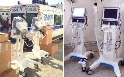 Pfizer fait don de respirateurs à des hôpitaux publics tunisiens