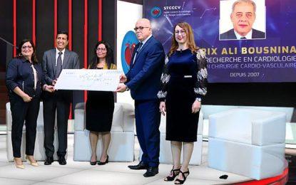 L'équipe du Pr Samir Kamoun reçoit le Prix Ali Bousnina 2020 des Laboratoires SAIPH