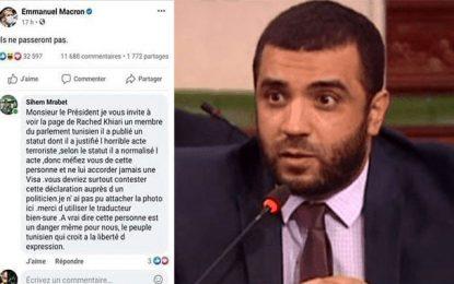 Une Tunisienne demande à Macron de ne jamais accorder de visa à Khiari