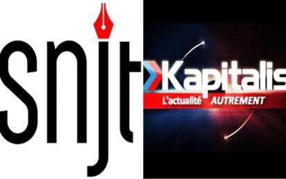 Le SNJT appelle le ministère public à ouvrir une enquête sur les menaces visant les journalistes