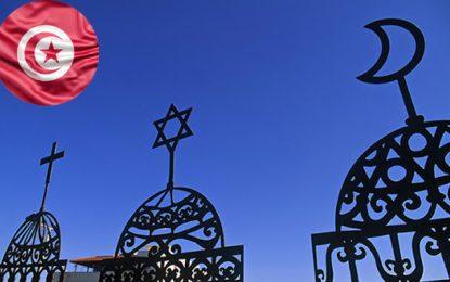 Tunisie : Un N° vert pour signaler les agressions contre les cadres religieux