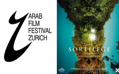 Le film tunisien «Tlamess» remporte le Prix du meilleur film au Festival du Film Arabe de Zurich