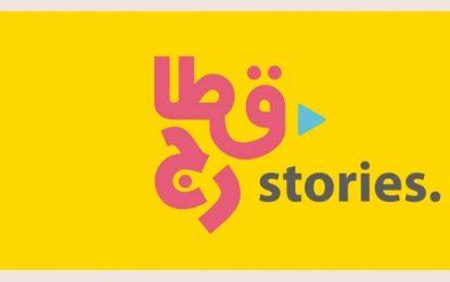 «Carthage Stories»: Une série de vidéos en hommage aux grands noms du Festival de Carthage