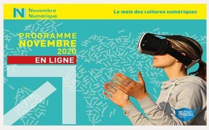 IFT : Le Novembre numérique est de retour avec une programmation en ligne