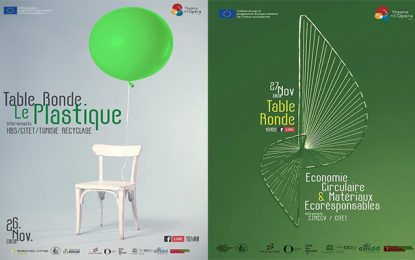 L'Opéra de Tunis participe à la Semaine européenne de la réduction des déchets