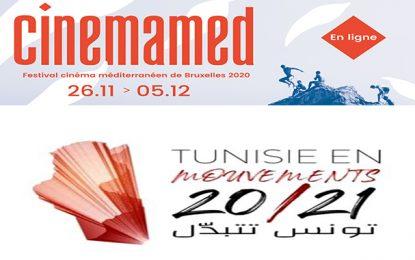 «Tunisie en mouvements»: L'hommage du Festival CinemaMed de Bruxelles au cinéma tunisien
