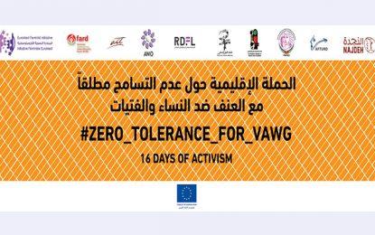 AFTURD : Une campagne de 16 jours pour lutter contre la violence faite aux femmes