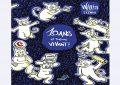 Willis from Tunis publie son nouveau livre de dessins satiriques «10 ans et toujours vivant»
