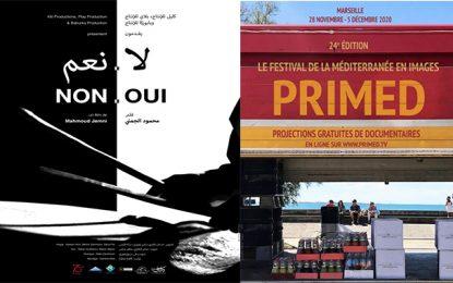 Le film «Non, Oui» de Mahmoud Jemni représentera la Tunisie au Festival français PriMed