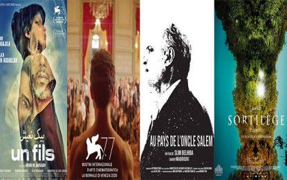 Le cinéma tunisien entre salles locales fermées et succès international