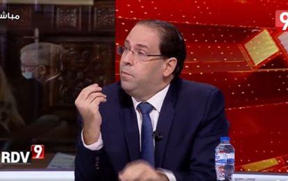 Youssef Chahed: «Ne touchons pas à l'indépendance de la Banque centrale» (Vidéo)