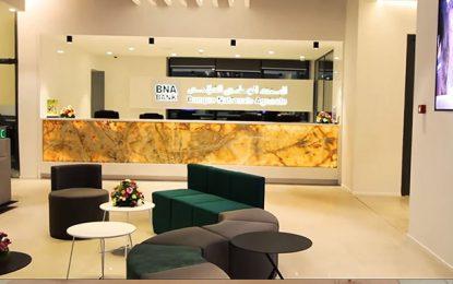 BNA : Inauguration du premier centre d'affaires, à Tunis