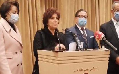 Parlement : Le Bloc démocrate appelle au limogeage immédiat du juge Taïeb Rached