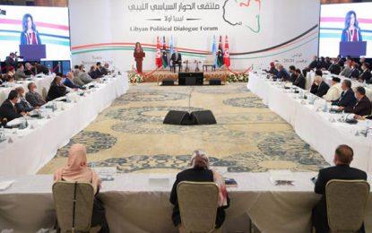 Fin du dialogue inter-libyen en Tunisie sans accord sur une autorité unifiée