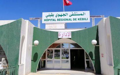 Le ministère de la Santé se charge du paiement des respirateurs acquis par le médecin Ben Mbarek à Kébili
