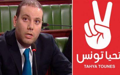 Houssein Jenayah nommé vice-président du bloc parlementaire Tahya Tounes