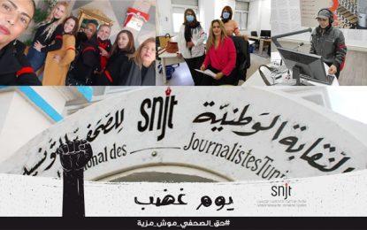 Tunisie : En colère, les journalistes se mobilisent