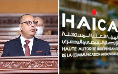 Incitation à la haine envers les journalistes : La Haica condamne «l'indifférence du gouvernement»