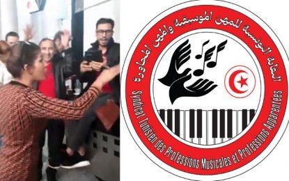 Tunisie : Les artistes en sit-in à la cité de la Culture