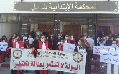 Tunisie : Plus de 250 magistrats ont été contaminés au coronavirus