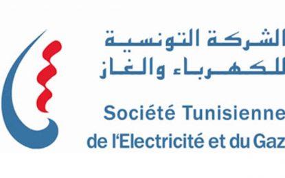 Tunisie : Les créances de la Steg auprès de ses clients dépassent les deux milliards de dinars