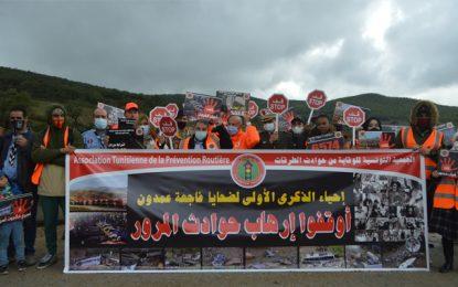 Béja : Un an après, rassemblement à la mémoire des victimes de l'accident de Amdoun (Photos)