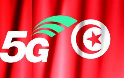 L'introduction de la 5G en Tunisie face aux pressions des Etats-Unis et de la Chine