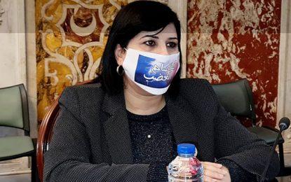 Abir Moussi et le sit-in de la résistance et de l'espoir