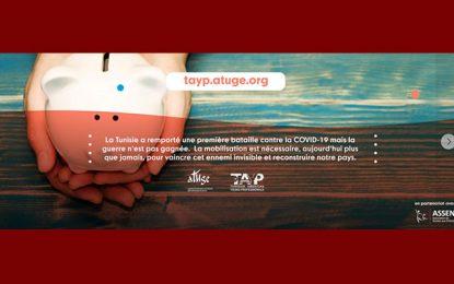 Covid-19 : Initiative Atuge, Tayp et Assen pour soutenir la Tunisie