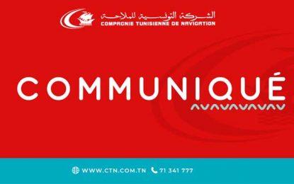 Tunis- Marseille : Les traversées concernées par le changement du port d'arrivée