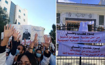 Journée de colère des médecins : «La Santé est malade !», scandent les manifestants