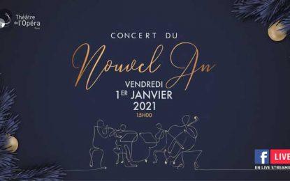 Tunisie : Le concert du nouvel an… «chez vous»