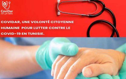 Tunisie-coronavirus : CoviDar, initiative citoyenne pour la prise en charge précoce des patients