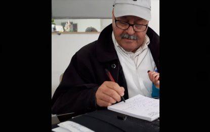 Tunis : Dr Moncef Aouayeb emporté par le coronavirus