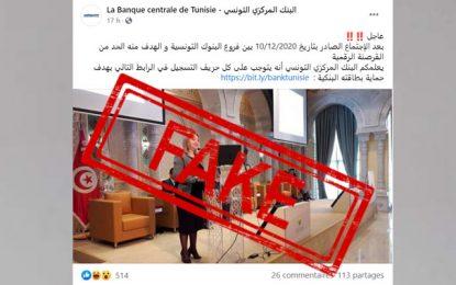 Ansi : Une page fake au nom de la Banque centrale de Tunisie pour pirater les internautes
