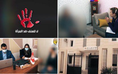 Tunisie : Le ministère de l'Intérieur s'engage dans la lutte contre les violences faites aux femmes (Vidéo)