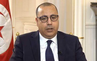 Remaniement ministériel : Réponse de l'Instance de contrôle de la constitutionnalité des lois à Mechichi