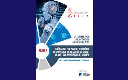 Tunisie : Le vecteur numérique et digital pour sortir de la crise