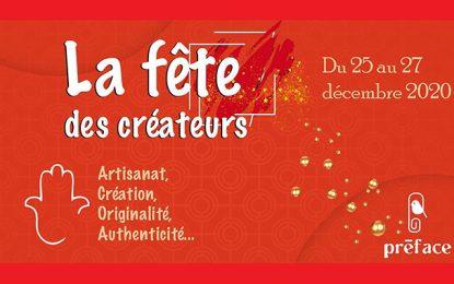 «La fête des créateurs» du 25 au 27 décembre à Sousse
