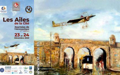 Tunis : Journées de l'Aéronautique à la Cité des Sciences les 23 et 24 décembre