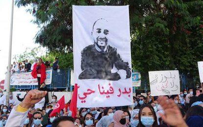 Santé en Tunisie : Un secteur qui coule malgré les cris de détresse